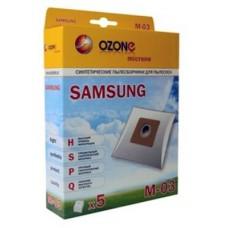 Пылесборники Ozone micron M-03 для пылесосов Samsung