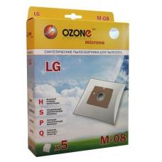 Пылесборники Ozone micron M-08 для пылесосов LG