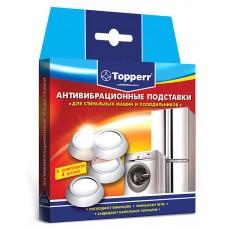 Антивибрационные подставки Topperr белые