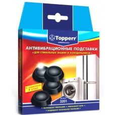 Антивибрационные подставки Topperr чёрные
