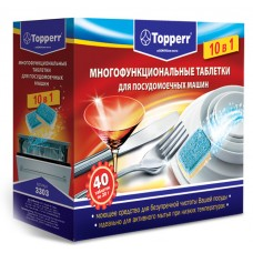 Таблетки Topperr 3303 10 в 1 для посудомоечных машин 40 шт